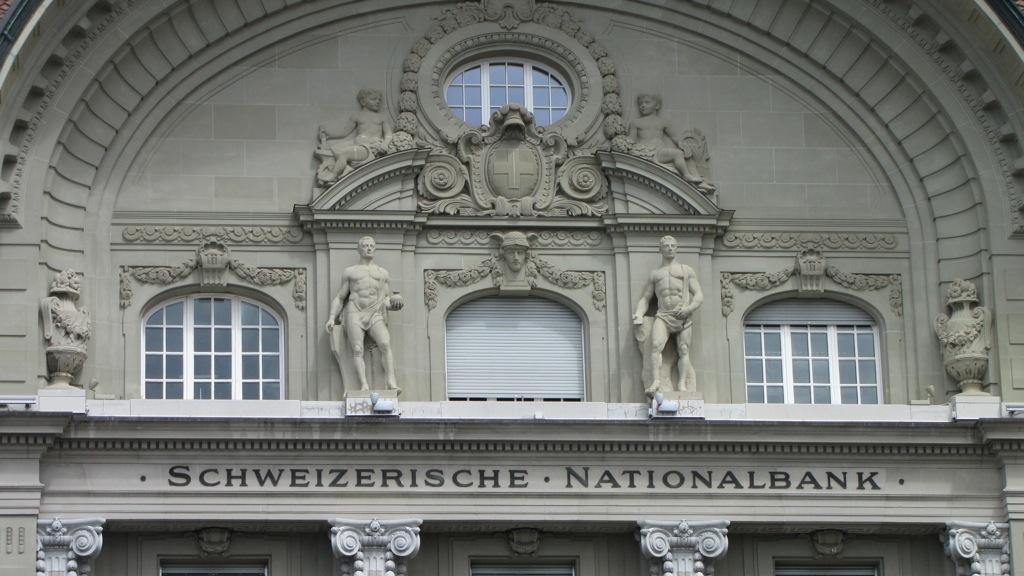 Relations entre la confederation suisse et la banque - Peut on porter plainte contre sa banque ...