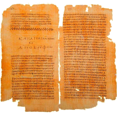 600px-El_Evangelio_de_Tomás-Gospel_of_Thomas-_Codex_II_Manuscritos_de_Nag_Hammadi-The_Nag_Hammadi_manuscripts.png