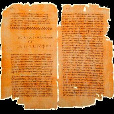 600px-El_Evangelio_de_Tomás-Gospel_of_Thomas-_Codex_II_Manuscritos_de_Nag_Hammadi-The_Nag_Hammadi_manuscripts.png
