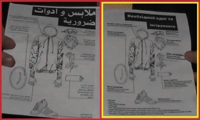 tract otpor révolution colorée ukraine et egypte.jpg