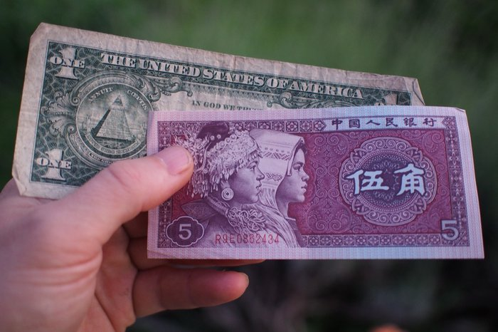 monnaie dollars renminbi yuan.JPG