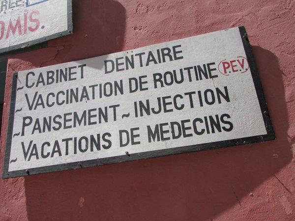 panneau_cabinet_dentaire_vaccin_medecin_senegal