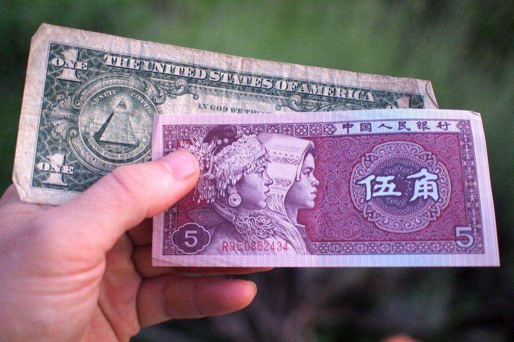 monnaie_dollars_renminbi_yuan