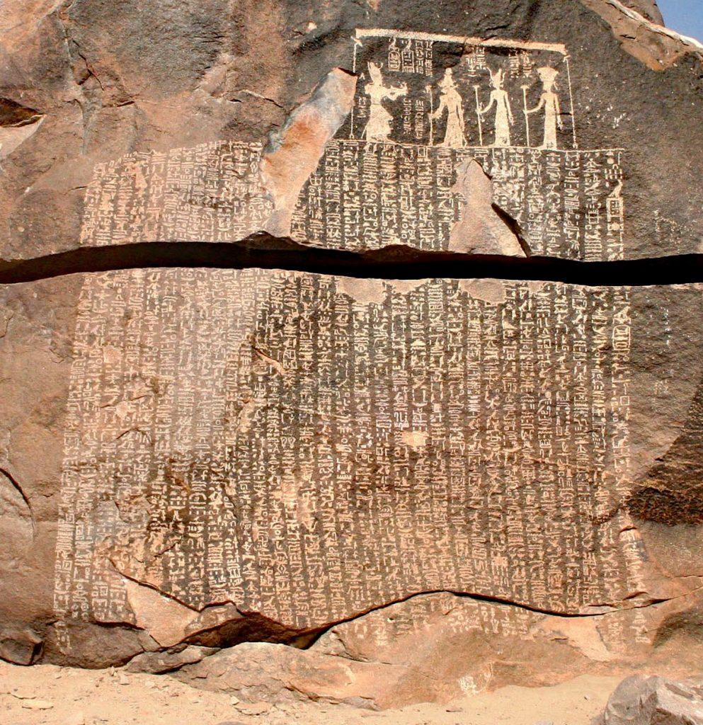 La stèle de la Famine, dans l'île de Sehel, près d'Assouan,