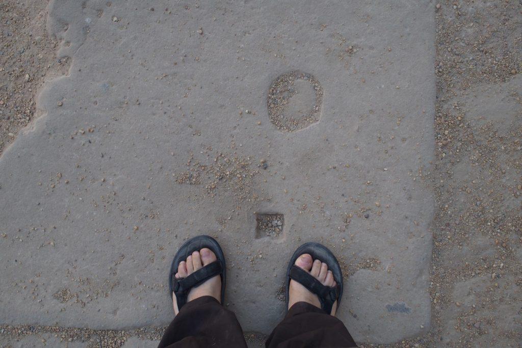 pieds de Martouf temple horus edfu