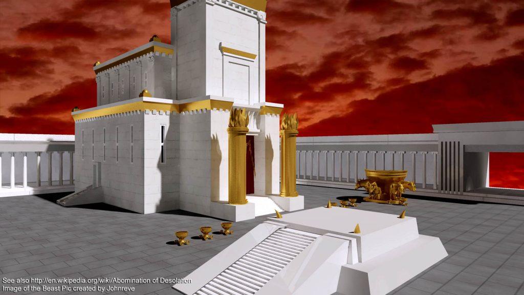 Temple de Salomon plier Jakin et Boaz...