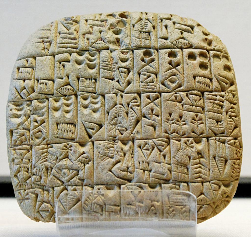 tablette-argile-contrat-de-vente-Sales_contract_Shuruppak_Louvre_AO3760