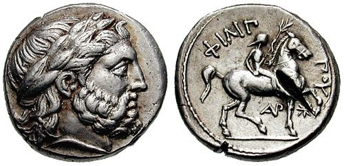 Pièce de monnaie de Philippe II de Macédoine