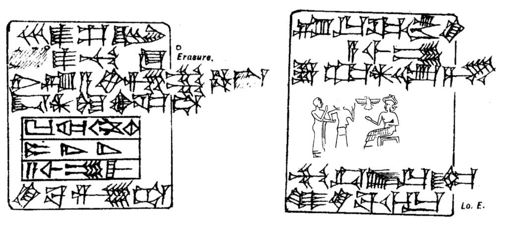 tablette argile recu sumerien shubati