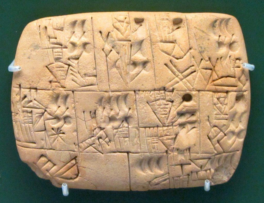 tablette argile sumérienne allocation de bière uruk