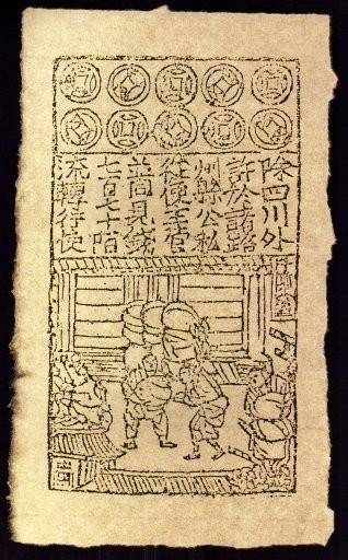 premier billet de banque de la dynastie song en chine