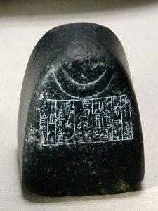 Poids d'une demi-mine (poids réel : 248 gr.) consacré par le roi Shulgi et portant l'emblème du croissant de lune ; utilisé dans le temple du dieu-lune à Ur. Période d'Ur III.  vers 2094-2047 av. J.-C.